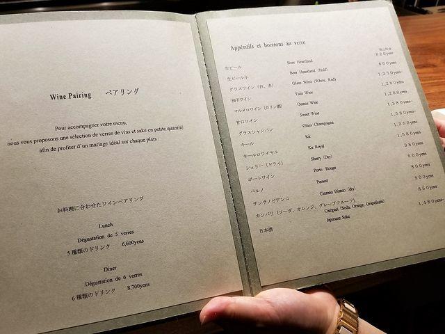 ステファンパンテル夜(小)_004