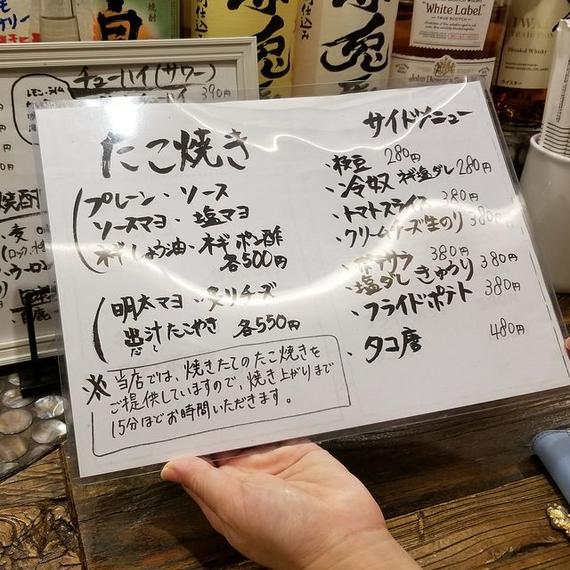 タコシャン(小)_003