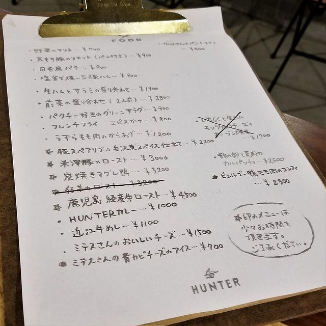 ハンター(小)_002
