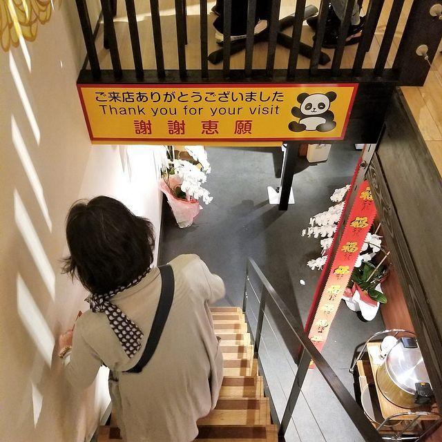 媽媽菜館 六花(小)_014