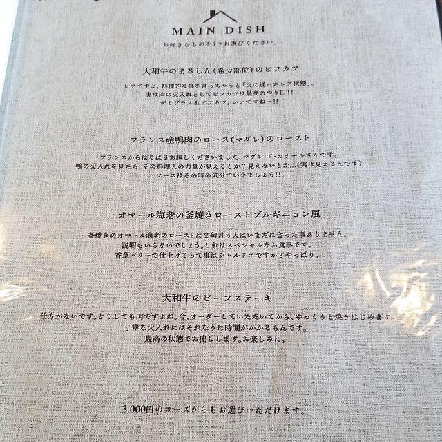 欒~ouchi~(小)_004