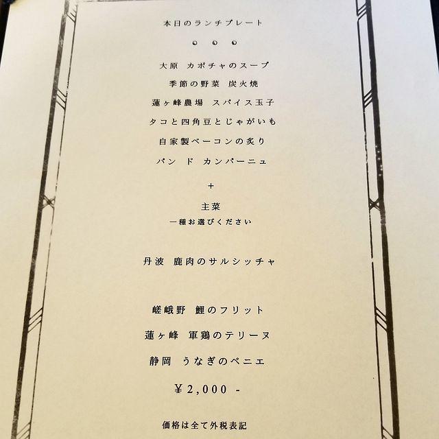 デュプリー(小)_004