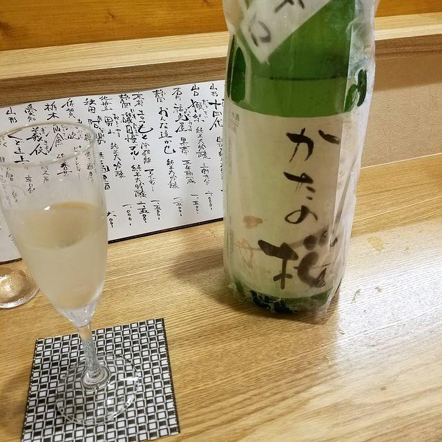 やんがす(小)_010