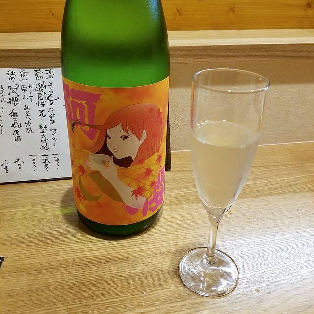 やんがす(小)_011