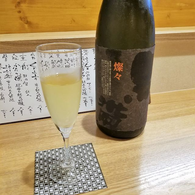 やんがす(小)_013