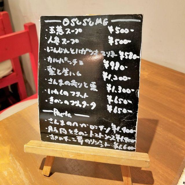 Cavatappi 30(小)_004_1