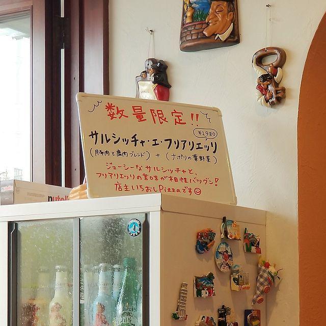ピッツエリアダチーロ(小)_005