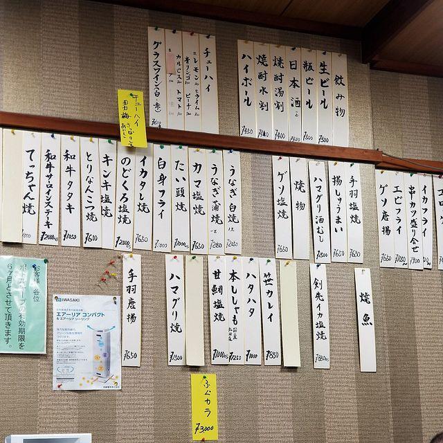 室町2!(小)_006