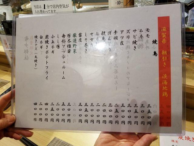 ひいらぎ亭(小)_002