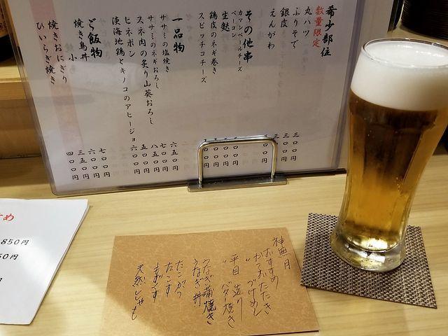 ひいらぎ亭(小)_003