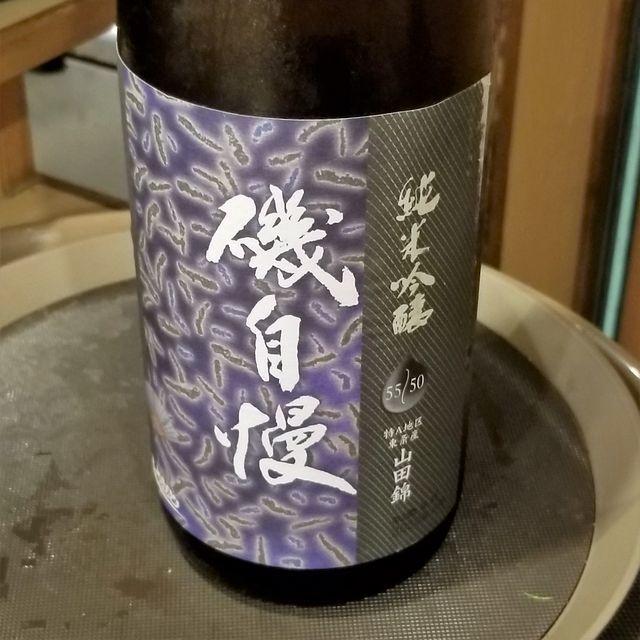 ひいらぎ亭(小)_010