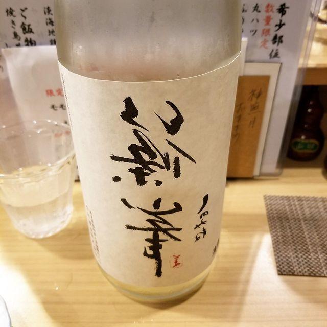 ひいらぎ亭(小)_013