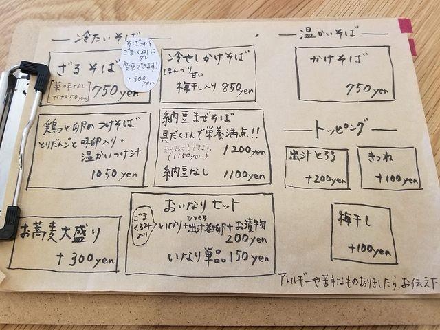 ほり場(小)_002