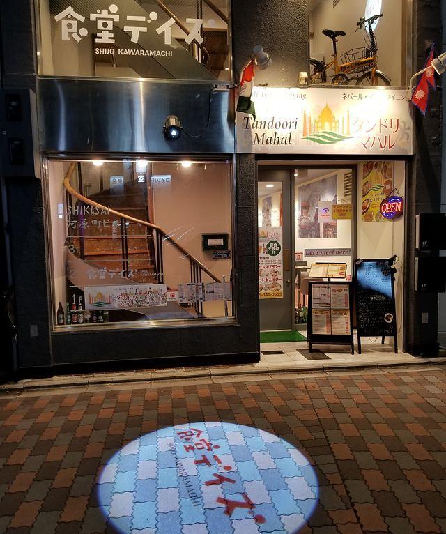 デイズ食堂(小)_001
