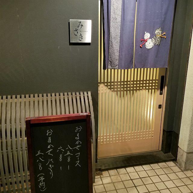 みさき(小)_001
