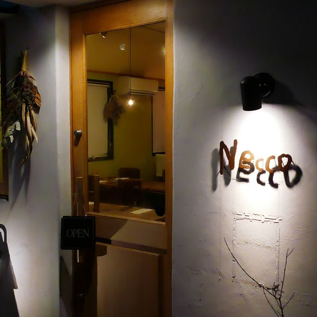 Necco(小)_001