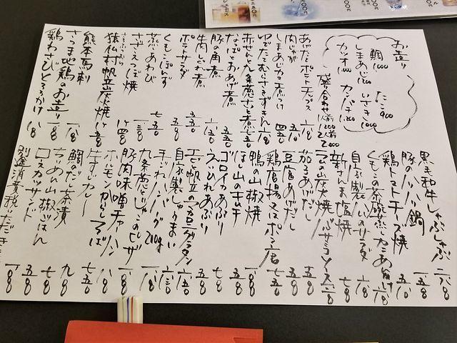 はづき(小)_002