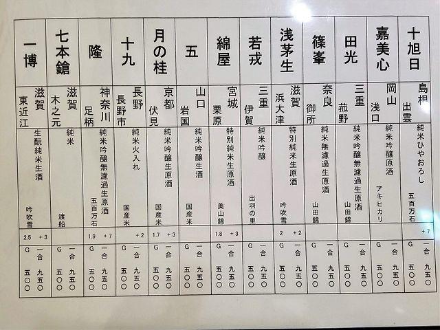 はづき(小)_004