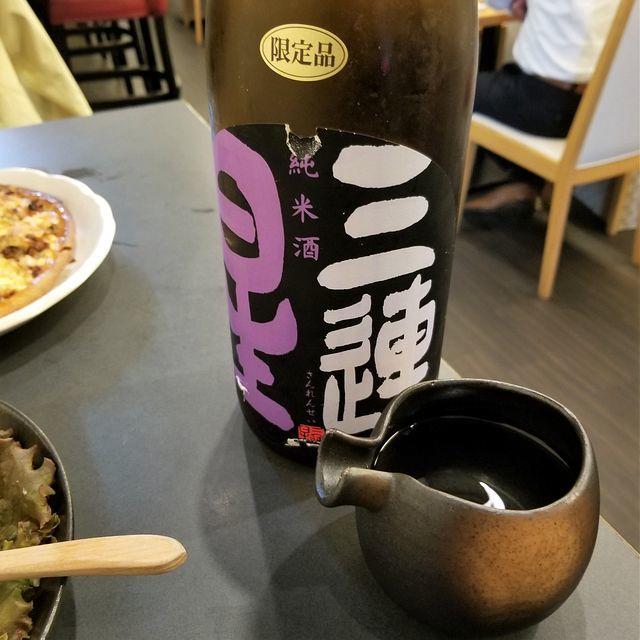はづき(小)_016