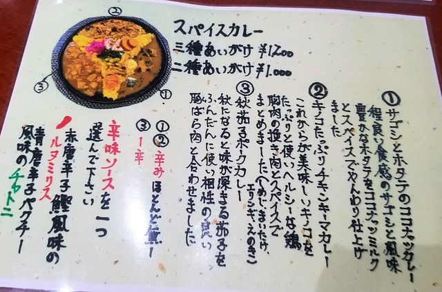 まるか食堂(小)_005_1