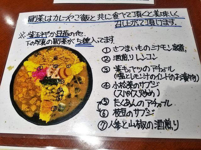 まるか食堂(小)_012_1