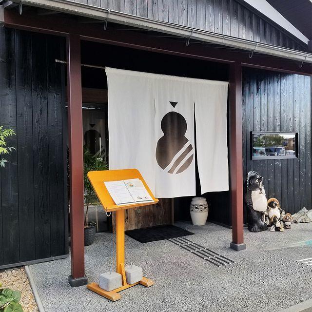 biwakoビエンナーレ(小)_001