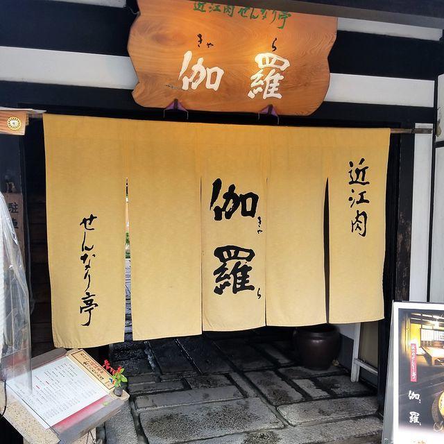 千成亭(小)_009