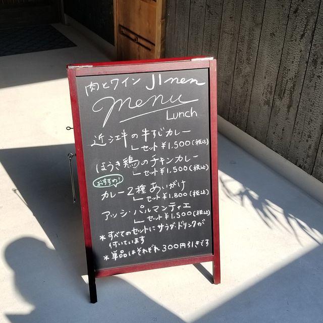 jinen(小)_002