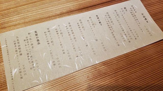 usagiya (小)_002_1