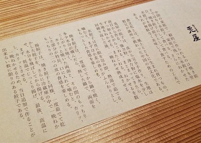 usagiya (小)_004_1