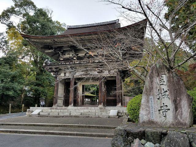 三井寺(小)_002