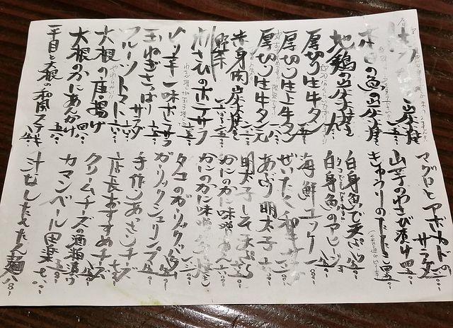 楽厘(小)_004