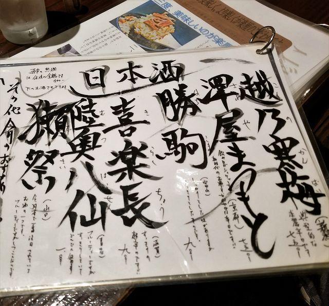楽厘(小)_018