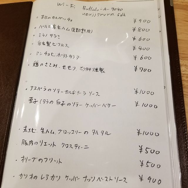 りゅうちゃん(小)_003
