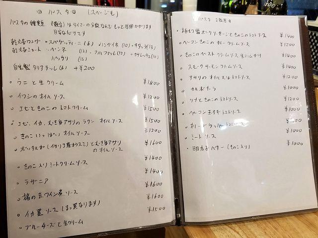 りゅうちゃん(小)_005