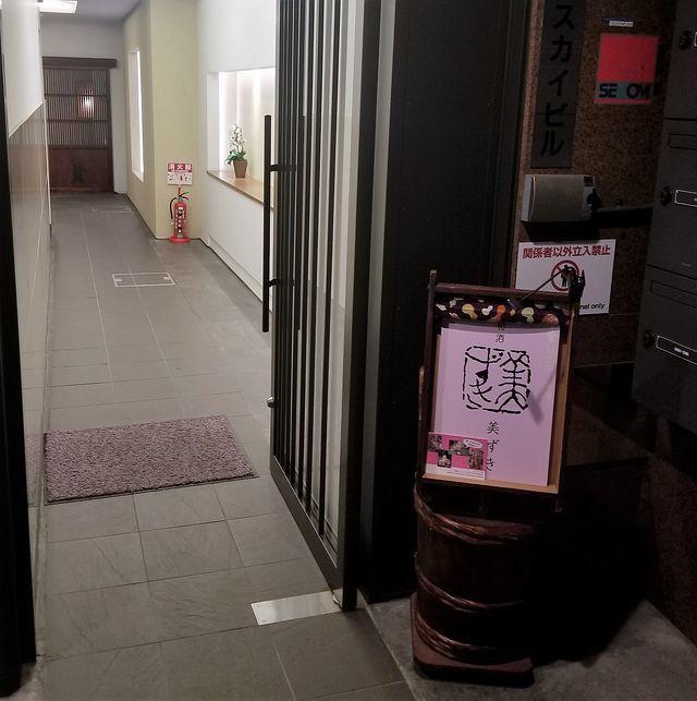 りゅうちゃん(小)_014
