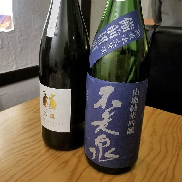 りゅうちゃん(小)_018