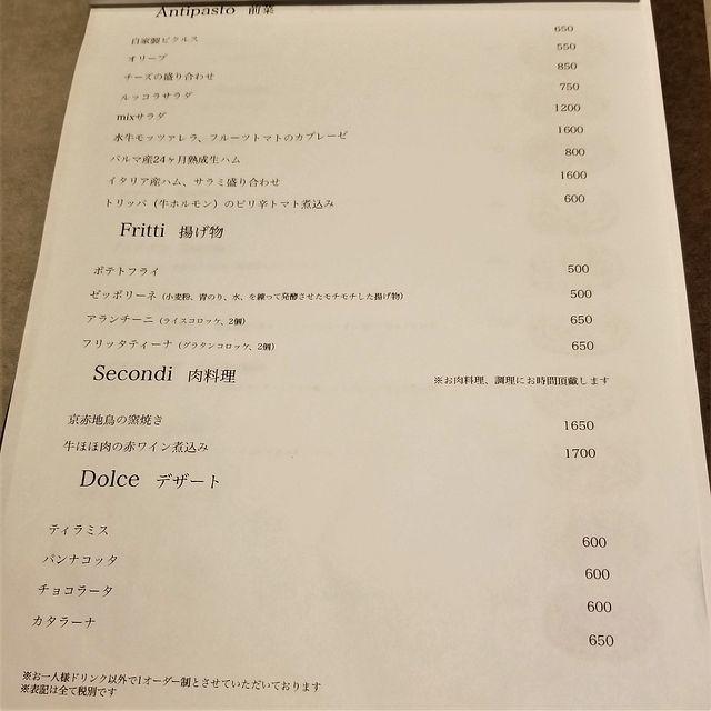 eoe(小)_003