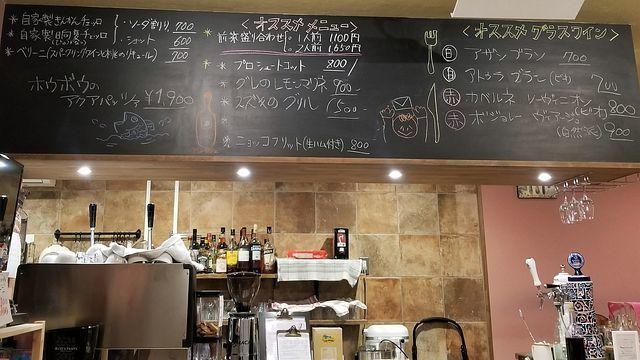インヴィート(小)_003