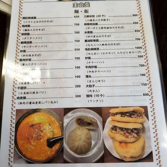無名小吃3(小)_004