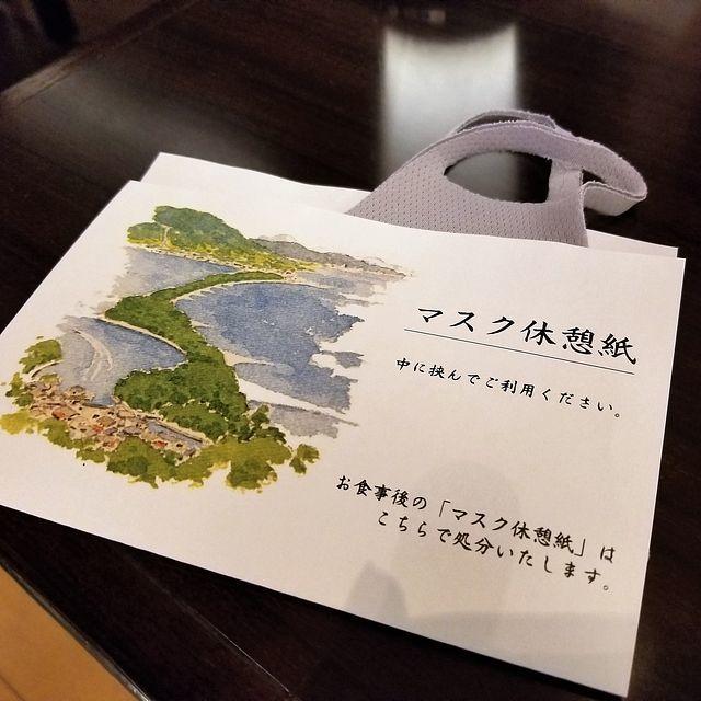 天橋立ホテル(小)_005