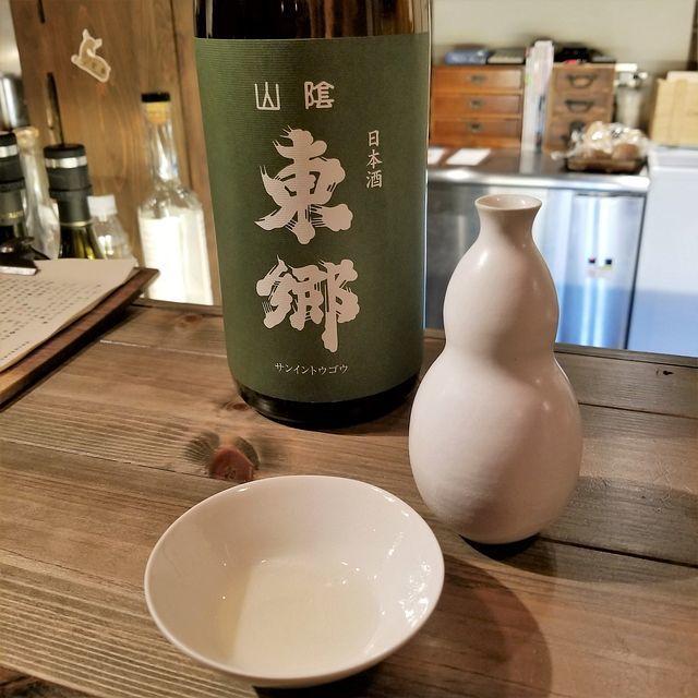三本木商店(小)_010