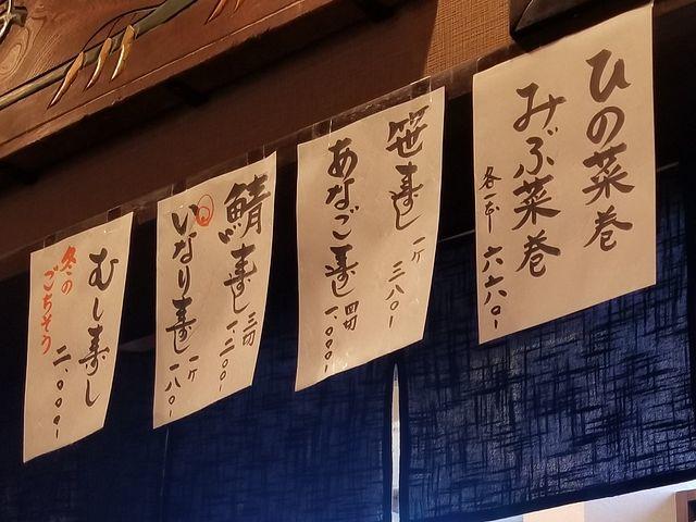 大善(小)_004
