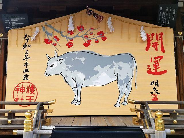 牛年絵馬(小)_004