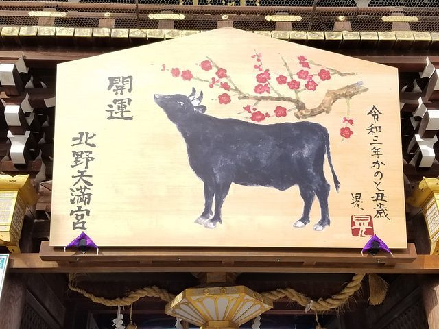 牛年絵馬(小)_003