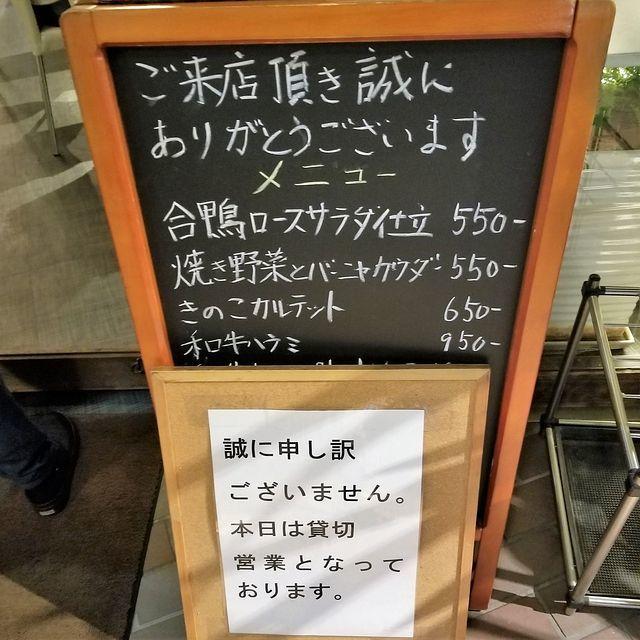 田中(小)_004