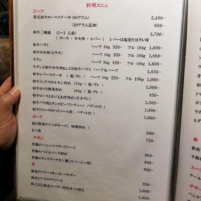 田中(小)_005