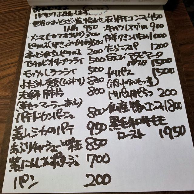 つなぐ食堂(小)_002
