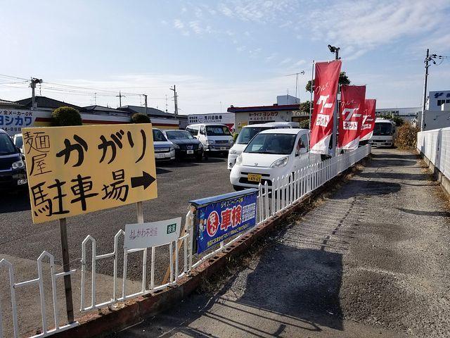 麺屋かがり(小)_001