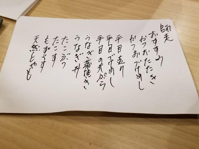 ひいらぎ亭3(小)_003
